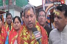 VIDEO : माता का आशीर्वाद लेकर चुनाव प्रचार के लिए निकले पौड़ी से भाजपा प्रत्याशी