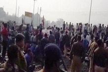 VIDEO: आदिवासी संगठनों ने केंद्र सरकार की आरक्षण नीतियों के खिलाफ किया रेल चक्का जाम