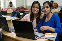 UGC NET 2019: सरकारी नौकरी के साथ मिलते हैं 5 फायदे, अप्लाई करने की है इतनी फीस