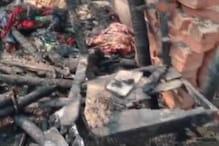VIDEO: किसान के घर में भड़की आग, शादी के पैसे बचाने आग में कूदे मां-बेटी