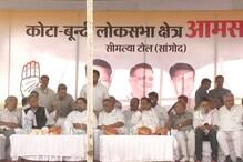 मुख्यमंत्री अशोक गहलोत ने की रामनारायण मीणा के समर्थन में जनसभा