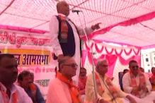 पुरुषोत्तम रुपाला ने कनकमल कटारा के लिए मांगे वोट