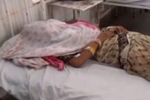 VIDEO: डूंगरपुर में हुआ नाबालिग से दुष्कर्म, पुलिस ने अस्पताल में भर्ती कराया