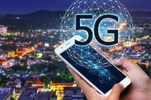 टेलीकॉम कंपनियों को बस 1 साल के लिए मिलेगा 5G का ट्रायल लाइसेंस!