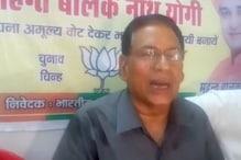 VIDEO: देखें पूर्व मंत्री और भाजपा नेता ने राहुल गांधी के लिए ये कैसी अापत्तिजनक बात