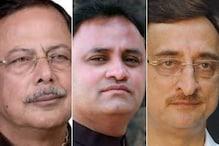 मध्य प्रदेश में कांग्रेस ने तीन हारे दिग्गजों पर फिर लगाया दांव!