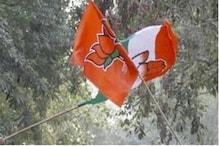 लोकसभा चुनाव-2019: जातीय क्षत्रपों के बूते अपने-अपने किले को मजबूत करने में जुटी बीजेपी-कांग्रेस