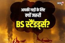 क्या है वो भारत स्टेज जिस कारण डीजल कार बनाना बंद कर रही मारुति?