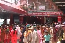 VIDEO: नवरात्र शुरू होने से हमीरपुर के बाबा बालकनाथ मंदिर में रौनक बढ़ी