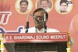 चुनावी रैली में इस BJP नेता ने एक सांस में इतनी बार बोला- 'कमल कमल...', VIDEO वायरल