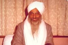 जब दिल्ली के आश्रम में कर दी गई थी निरंकारी प्रमुख बाबा गुरुबचन सिंह की हत्या