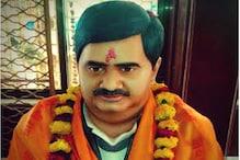 आज इस फेमस डकैत के भाई का चुनाव प्रचार करेंगी प्रियंका गांधी