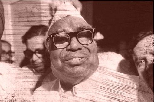 जगजीवन राम