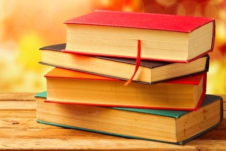 World Book Day 2019: क्यों मनाया जाता है वर्ल्ड बुक डे, कैसे हुई थी इसकी शुरुआत