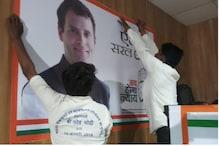 पीएम मोदी के नाम वाली टी-शर्ट पहन लगा रहे राहुल का पोस्टर