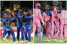 IPL 2019: आज इन 4 टीमों के बीच होगी भिड़ंत, मुंबई-पंजाब का पलड़ा है भारी