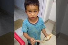 दस रुपये का नोट लेकर चूजे का इलाज कराने अस्पताल पहुंचा छह साल का ये बच्चा