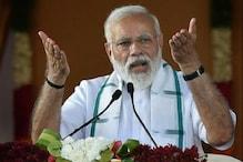 ANALYSIS: पीएम की रैली से कितना बदलेगा कन्नौज का वोट गणित?