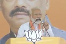 किसी हालत में सरकार नहीं बना सकती कांग्रेस- PM मोदी