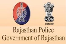 लोकसभा चुनाव: राजस्थान पुलिस का मिशन-25, अभी पांच ही आए पकड़ में