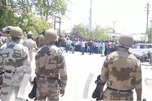 दुल्हन अपहरण केस- सीकर में प्रदर्शनकारी व पुलिस आमने-सामने, तनाव के हालात