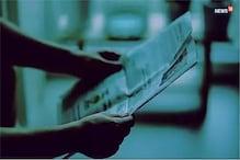 सुर्खियां: पीएम पर सीएम गहलोत का पलटवार, कहा- इसका मतलब मोदी मेरी जासूसी करवा रहे हैं