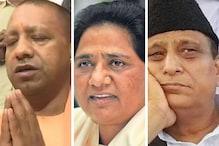 EC की रोक के बाद बजरंगबली की शरण में सीएम योगी, जानिए क्या कर रहे आजम, माया और मेनका