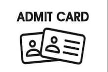 BHU SET 2019 : 25 अप्रैल से शुरू होने जा रहे एग्जाम के लिए एडमिट कार्ड जारी
