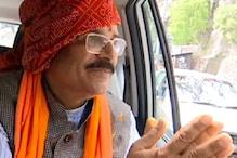 VIDEO: प्रचार के लिए जगरिए बने अजय भट्ट, आप भी सुनिए यह राजनीतिक जागर