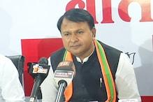 कांग्रेस प्रवक्ता प्रियंका चतुर्वेदी का बयान कांग्रेस के लिए चिंतन का विषय है: BJP