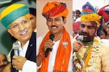 राजस्थान की सबसे 'हॉट सीट' बनी जयपुर ग्रामीण, 6 मई को मतदान