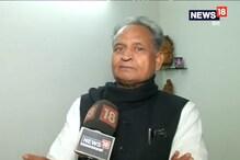 जातीय समीकरण साधने के लिए रामनाथ कोविंद को बनाया राष्ट्रपति- अशोक गहलोत