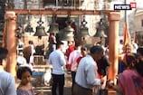 VIDEO : बैसाखी और विषुवत संक्रांति के अवसर पर बागनाथ मंदिर में भक्तों का तांता