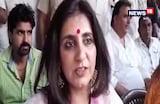 VIDEO: रेणुका बिश्नोई ने पुलवामा हमला को बताया पॉलिटिकल स्टंट, विज ने किया पलटवार