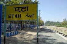 एटा लोकसभा सीट: यादवलैंड में इस बार बीजेपी और सपा-बसपा गठबंधन में कांटे की लड़ाई