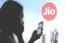 अपने फोन में जरूर रखें Jio के ये पांच ऐप, क्रिकेट से लेकर खबर तक सबका मिलेगा अपडेट