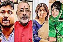 Lok Sabha Election 2019: दो मुख्यमंत्रियों के बेटों की सियासी किस्मत भी है आज दांव पर!