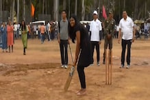 VIDEO: मतदाता जागरूकता को लेकर आयोजित हुआ फैंसी क्रिकेट टूर्नामेंट