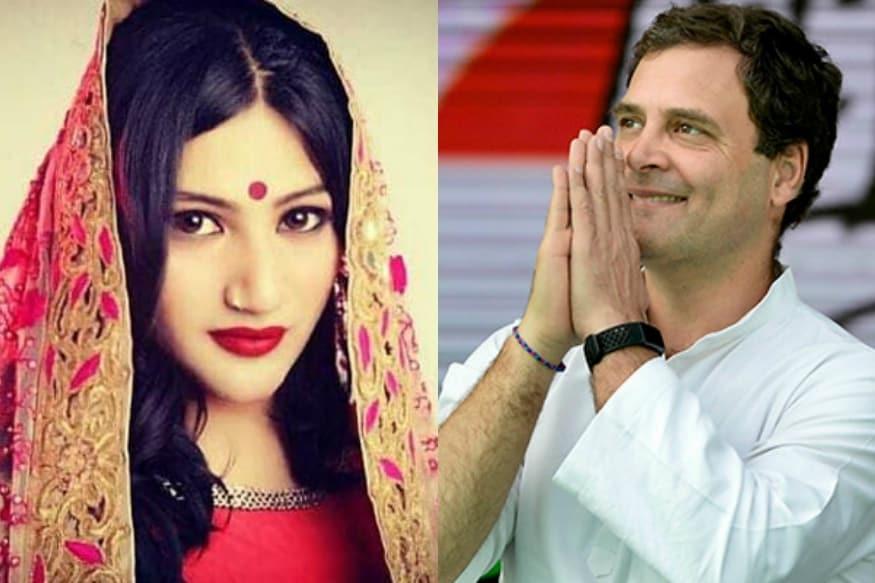 इन दिनों चारों तरफ बस चुनाव और राजनीतिक पार्टियों का शोर सुनाई दे रहा है. वहीं इसी बीच एक टीवी एक्ट्रेस ने ऐसा कारनामा कर दिया है कि सब हैरान रह गए. इस टीवी एक्ट्रेस ने राहुल गांधी के लिए व्रत रखा है और तो और इन्होनें खुलेआम अपना प्यार भी जाहिर कर डाला है. इस एक्ट्रेस का प्यार देख खुद कांग्रेस समर्थक भी सकते में आ गए हैं. अब ये देखना दिलचस्प होगा कि खुद राहुल गांधी इस पर कैसा रिएक्शन देंगे. अब आप सोच रहें होंगे कि ये कारनामा करने वाली एक्ट्रेस आखिर हैं कौन? आपके इस सवाल का जवाब हम आगे दे रहे हैं.