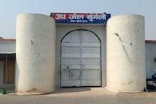 मुंगेली: हत्या की सजा काट रहे कैदी ने टॉयलेट में लगाई फांसी, मचा हड़कंप