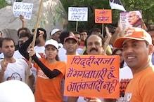 भोपाल में शहरवासियों ने 'नमो अगेन' टीम के साथ लगाई दौड़