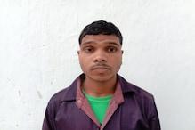 संगीन मामलों में शामिल जनमिलिशिया कमांडर दंतेवाड़ा से गिरफ्तार