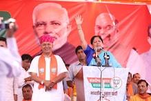 पाली लोकसभा चुनाव: कांग्रेस के बद्रीराम जाखड़ की BJP के पीपी चौधरी से टक्कर, पढ़ें- चुनावी गणित