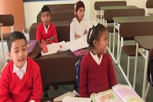 VIDEO: प्राइवेट स्कूलों में नहीं पढ़ाई जा रही NCERT की किताबें, गुस्से में अभिभावक