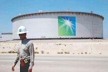 सऊदी की ये कंपनी कमाती है दुनिया में सबसे ज्यादा मुनाफा, जानिए इसके बारे में सबकुछ