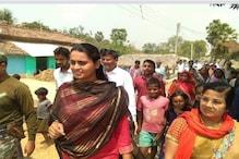 बिहार: गांव-गली में घूम रही गोल्डन गर्ल, ये है वजह