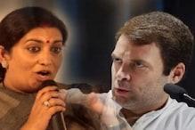 ANALYSIS: दिलचस्प मोड़ पर अमेठी का रण, स्मृति ने बनाया राहुल के लिए ये चक्रव्यूह