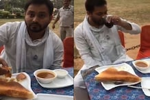 बिहार: तेजस्वी का लालू स्टाइल, इको पार्क में खुले आसमान के नीचे मसाला डोसा का लिया आनंद