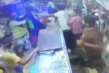 दबंगों की टोली ने दुकान पर किया हमला, तोड़फोड़-मारपीट CCTV में कैद