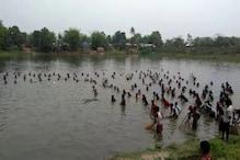 पर्व के नाम पर लाखों की मछलियां लूट ले गए ग्रामीण, ना चाह कर भी बेबस बना रहा प्रशासन